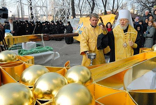 Службу провел Блаженнейший митрополит Киевский всея Украины Владимир